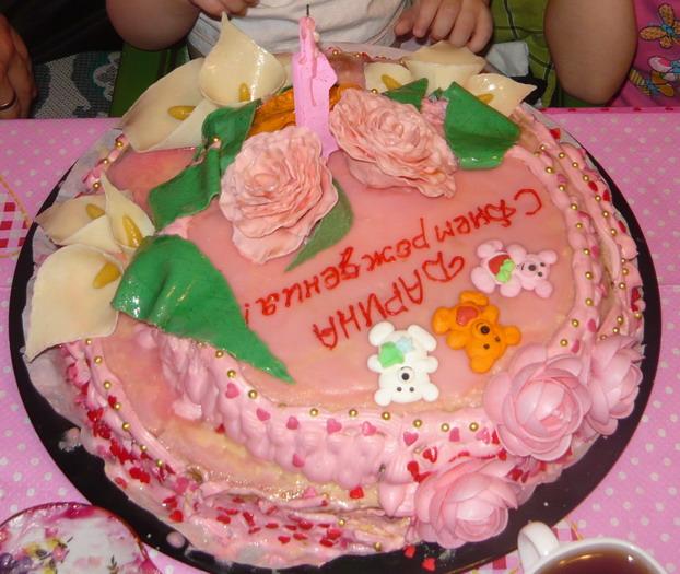 Рецепт торт для дочки своими руками
